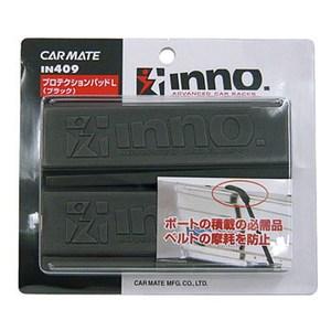 INNO(イノー) IN409 プロテクションパッド L ブラック