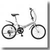 フォルダーFDB206 折りたたみ自転車 20インチ シルバー
