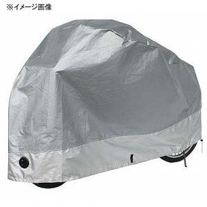 MARUTO(マルト) 起毛サイクルカバー・スモールバイク用<J1-PFH> シルバー YD-620