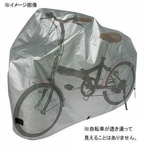MARUTO(マルト) タフタサイクルカバー・スモールバイク用 J1-PT/キャリーバッグ付 YD-621