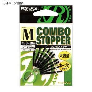RYUGI(リューギ)コンボストッパー