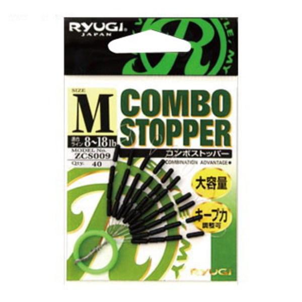 RYUGI(リューギ) コンボストッパー ZCS009 スイベル
