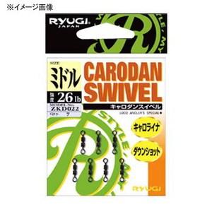RYUGI(リューギ) キャロダンスイベル ZKD022 スイベル