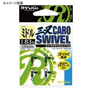 RYUGI(リューギ) 三叉キャロスイベル ZMK018 スイベル