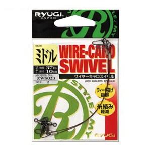 RYUGI(リューギ) ワイヤーキャロスイベル 10cm ZWS023