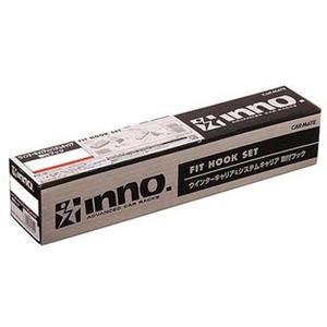 INNO(イノー) K415 SU取付フック Nボックス ブラック