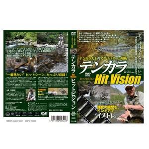つり人社 テンカラ Hit Vision(テンカラ ヒットビジョン) フレッシュウォーターDVD(ビデオ)