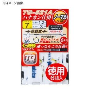 がまかつ(Gamakatsu) くっきりハナカン仕掛(TG-521A) 徳用 45846 鮎・渓流仕掛け