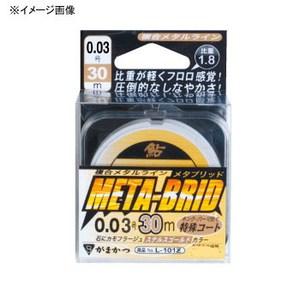 がまかつ(Gamakatsu) 複合ライン メタブリッド 30m 19501 鮎仕掛糸・その他