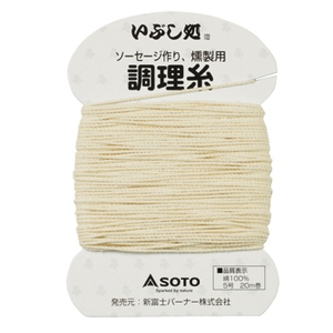 SOTO調理糸