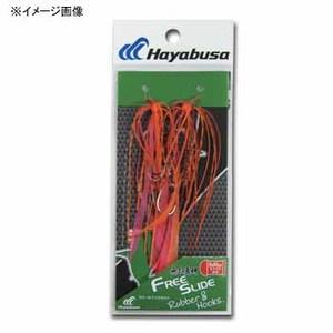 ハヤブサ(Hayabusa) 無双真鯛 フリースライド ラバー&フックセット SE125 2-6
