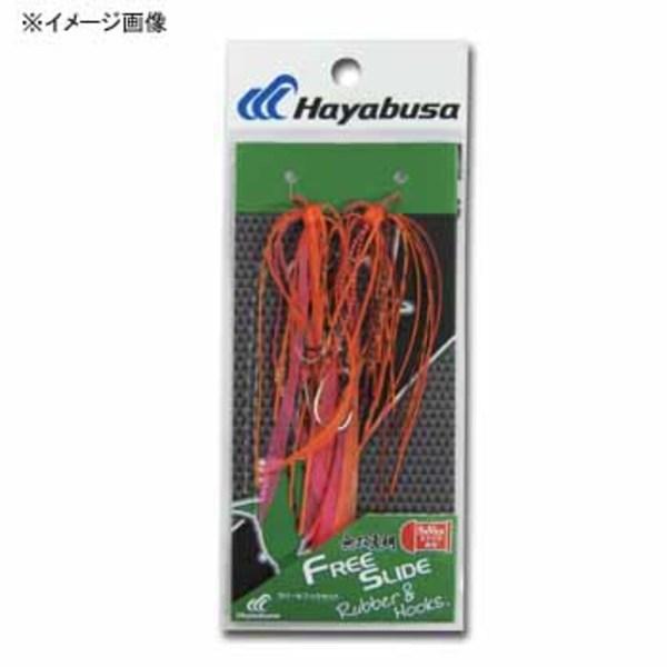 ハヤブサ(Hayabusa) 無双真鯛 フリースライド ラバー&フックセット SE125 2-6 タイラバ