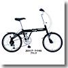 サカモトテクノ(S-TECH) 20カリブーライト6段変速