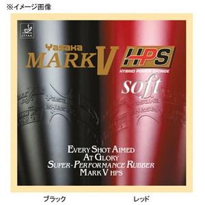ヤサカ(Yasaka) マークVHPSソフト YSS-B75 卓球用品