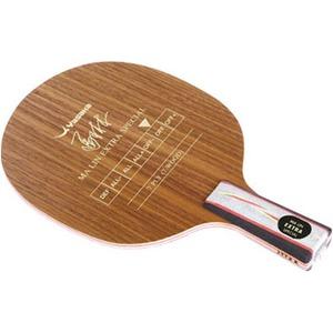 ヤサカ(Yasaka) 馬林エキストラスペシャル MES-C 中国式 YSS-YM46 卓球用品
