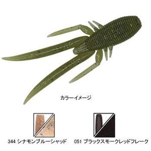 ゲーリーヤマモト(Gary YAMAMOTO) シュリンプ J109-08-051 ホッグ・クローワーム