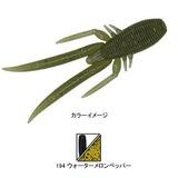 ゲーリーヤマモト(Gary YAMAMOTO) シュリンプ J109-08-194J ホッグ・クローワーム
