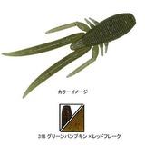 ゲーリーヤマモト(Gary YAMAMOTO) シュリンプ J109-08-318 ホッグ・クローワーム