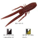 ゲーリーヤマモト(Gary YAMAMOTO) シュリンプ J113-10-194J ホッグ・クローワーム