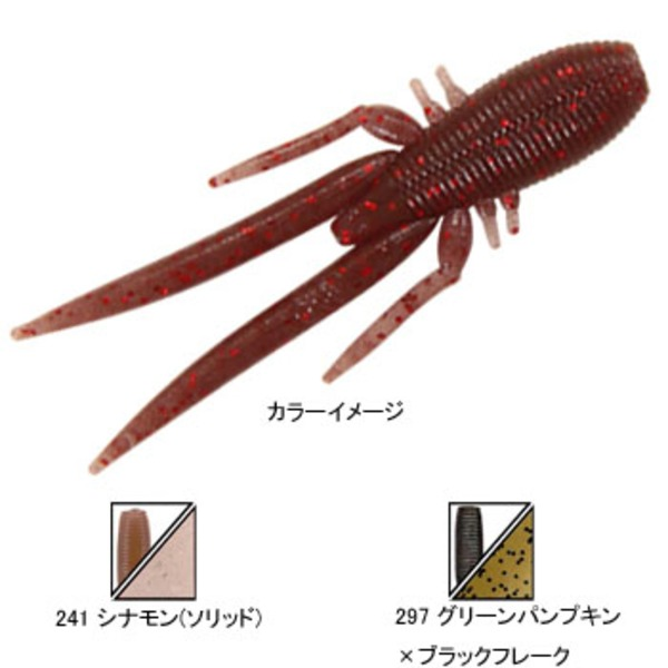 ゲーリーヤマモト(Gary YAMAMOTO) シュリンプ J113-10-297 ホッグ・クローワーム