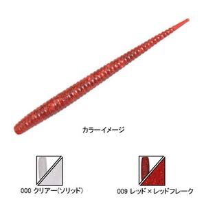 ゲーリーヤマモト(Gary YAMAMOTO) ピンテールワーム J114-10-009 ストレートワーム