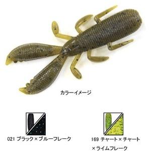ゲーリーヤマモト(Gary YAMAMOTO) Mokory Craw(モコリークロー) 021 ブラック/ブルーフレーク J120-08-021