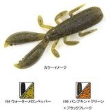 ゲーリーヤマモト(Gary YAMAMOTO) Mokory Craw(モコリークロー) J120-08-196 ホッグ・クローワーム