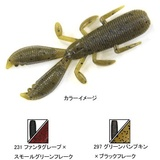 ゲーリーヤマモト(Gary YAMAMOTO) Mokory Craw(モコリークロー) J120-08-297 ホッグ・クローワーム
