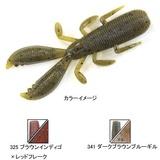 ゲーリーヤマモト(Gary YAMAMOTO) Mokory Craw(モコリークロー) J120-08-341 ホッグ・クローワーム