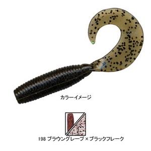 ゲーリーヤマモト(Gary YAMAMOTO) シングルテールグラブ 4インチ 198 ブラウングレープ/ブラックフレーク J40-10-198
