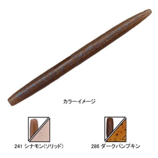 ゲーリーヤマモト(Gary YAMAMOTO) ヤマセンコー J9-10-286 ストレートワーム