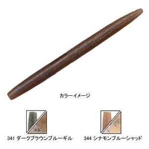 ゲーリーヤマモト(Gary YAMAMOTO) ヤマセンコー J9-10-341 ストレートワーム
