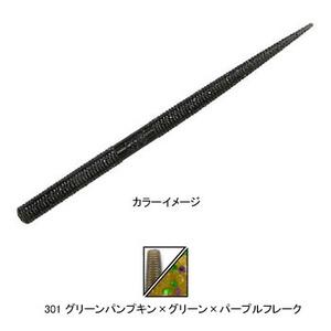 ゲーリーヤマモト(Gary YAMAMOTO) プロセンコー J9P-10-301 ストレートワーム
