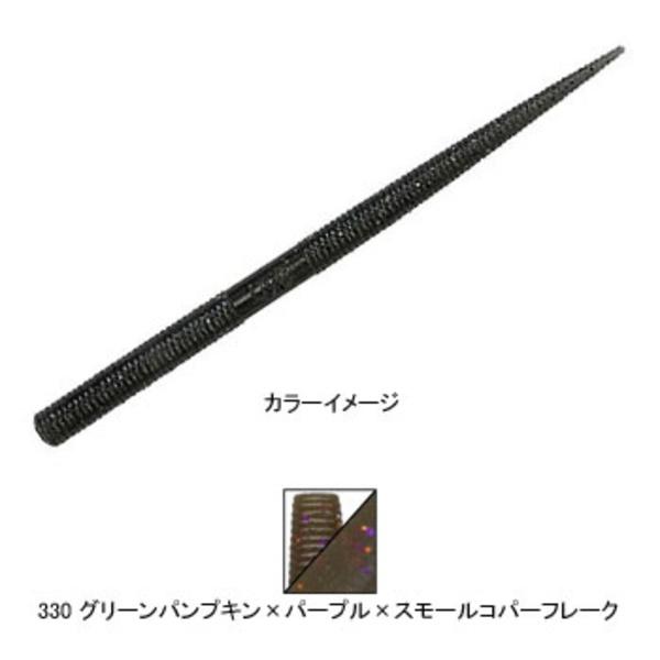 ゲーリーヤマモト(Gary YAMAMOTO) プロセンコー J9P-10-330 ストレートワーム