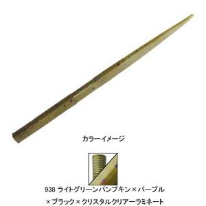 ゲーリーヤマモト(Gary YAMAMOTO) ラミネートプロセンコー J9P-10-938 ストレートワーム