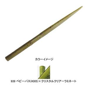 ゲーリーヤマモト(Gary YAMAMOTO) ラミネートプロセンコー J9P-10-939