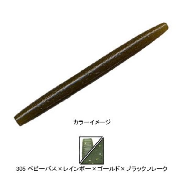 ゲーリーヤマモト(Gary YAMAMOTO) ヤマセンコー J9S-10-305 ストレートワーム