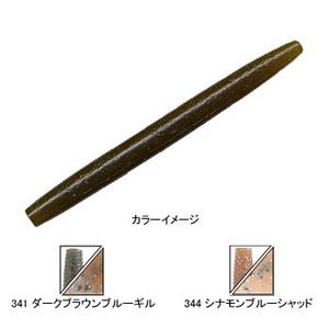 ゲーリーヤマモト(Gary YAMAMOTO) ヤマセンコー J9S-10-341