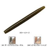 ゲーリーヤマモト(Gary YAMAMOTO) ヤマセンコー J9S-10-341 ストレートワーム