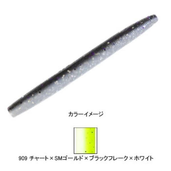 ゲーリーヤマモト(Gary YAMAMOTO) ラミネートヤマセンコー J9S-10-909 ストレートワーム