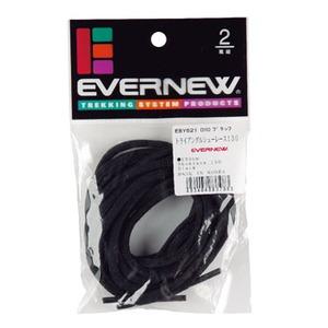 EVERNEW(エバニュー) トライアングルシューレース130 130cm 010(ブラック) EBY621