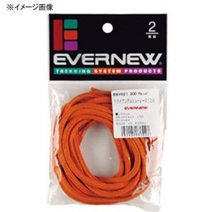 EVERNEW(エバニュー) トライアングルシューレース150 150cm 200(オレンジ) EBY622