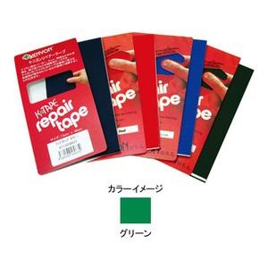 KENYON(ケニヨン) リペアーテープ リップストップ グリーン KY11010GRN