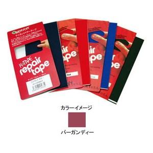 KENYON(ケニヨン) リペアーテープ ナイロンタフタ KY11020BGD