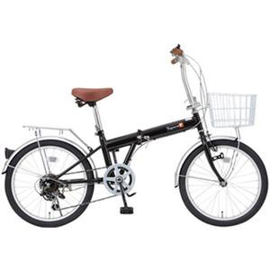 トップワン(TOPONE) 20型 6段変速・カゴ付折畳自転車 ライト&カギ付【代引不可】 KGK206LL-09-BK 20インチ変速付き折りたたみ自転車