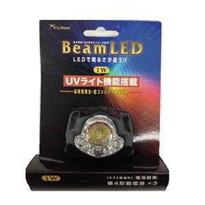 ベイシックジャパン 1WLEDヘッドライト(UVライト機能付) ブラック BF-24079