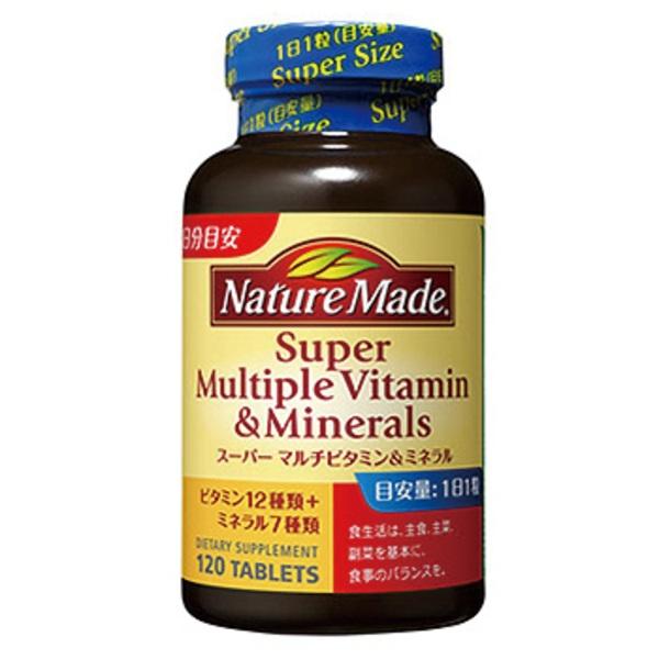 大塚製薬 ネイチャーメイド スーパーマルチビタミン&ミネラル 51371 栄養補給系