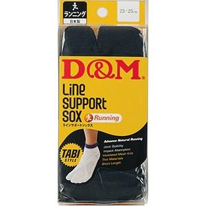 D & M (デイエム商会) ラインサポートソックス ランニング用 23cm-25cm ブラック RB-23