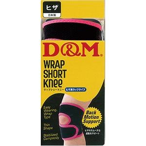 D & M (デイエム商会) ラップショートニー M(S-M対応) ブラックxピンク D-82