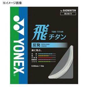 ヨネックス(YONEX) 飛チタン 10m 007(ブラック) YNX-BG68TI